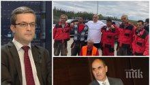 ГОРЕЩО! Тома Биков с неприкрит удар по Цветанов: Борисов спечели изборите