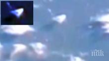 МИСТЕРИЯ: От Международната космическа станция снимаха триъгълно НЛО (ВИДЕО)