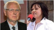 САМО В ПИК: Нова интрига на Велизар Енчев - громи БСП в полза на Корнелия Нинова