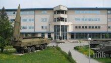 УНИКАТ: Военноисторическият музей показва орех, предтеча на първия есемес