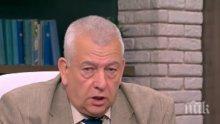 ЕКСПЕРТ: МВР отдавна трябваше да призове Зайков да се предаде
