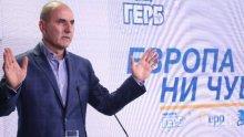 ПОД ЛУПА! Политическият анализатор Георги Харизанов: Оставката от парламента беше краят на Цветанов