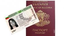 ВАЖНО: Вадим български лични документи в чужбина с едно посещение в консулската служба