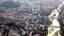 В Пловдив стартира фестивал на пътуващите театри
