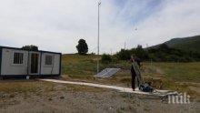 Откраднаха тръби от площадката за борба с градушките край село Дряново