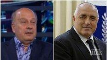 СЛЕДИЗБОРНИ СТРАСТИ! Георги Марков разгроми БСП: Борисов е човекът-партия, наесен ще бъде големият победен марш над червените