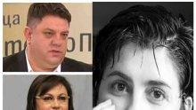 """ПЪРВО В ПИК! Журналистката Калина Андролова разби на пух и прах кръга на Нинова: Уникални личности работиха за кампанията на БСП, някои с """"висок интелект"""", черна каса и дебилизация..."""