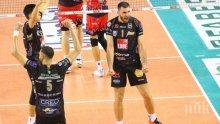 Соколов се сбогува официално със съотборниците си в Лубе
