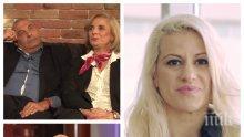 """ПЪЛЕН ПРОВАЛ: Бившата жена на Слави Трифонов се издъни в """"Женени от пръв поглед"""" - зрители обвиниха психоложката Маги в некадърност"""