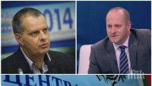 БОМБА В ПИК: Радан евродепутат с измама? Надушват манипулация на ЦИК