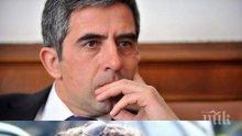 """САМО В ПИК И """"РЕТРО""""! Свободна жена: Бившата на Плевнелиев си смени името"""
