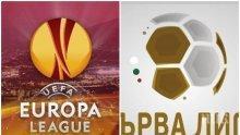 ИЗВЪНРЕДНО: В пряк спор за евротурнирите - Левски победи Етър