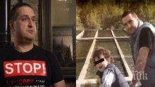 ШОКИРАЩ СЛУЧАЙ: Чернокожа гей двойка раздели българче с баща му