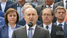 ПЪРВО В ПИК TV: Депутатите отхвърлиха единодушно поредното вето на Румен Радев (ОБНОВЕНА)