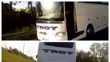 БЕСЕН ДЖИГИТ: Турски автобус профуча със 150 км/ч през Русе (ВИДЕО)