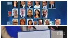 ПЪРВО В ПИК TV: ЦИК обяви официално новите евродепутати - вижте какво казаха избраните (ОБНОВЕНА/СНИМКИ)
