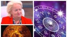 САМО В ПИК: Ексклузивен хороскоп на топ астроложката Алена за петък - Овните да не хабят нерви в офиса, коварни врагове дебнат Раците