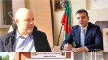 ИЗВЪНРЕДНО В ПИК TV: Спецпрокуратурата с нови подробности след ареста на кмета на Божурище (ОБНОВЕНА)
