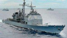 Руски стражеви кораб ще следи учения на НАТО в България