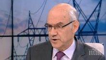 ГОРЕЩА ТЕМА: Шефът на КЕВР обяви защо поскъпват ток, парно и вода - причините били... международни