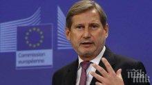 Йоханес Хан: Македония върви към ЕС благодарение на България
