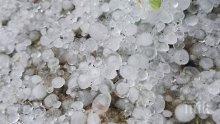 ИЗВЪНРЕДНО В ПИК: Жестока буря в Пловдив! Градушка колкото грах бие града под тепетата (ВИДЕО)