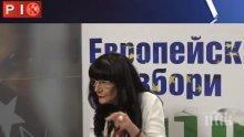 """САМО В ПИК TV: Ива Николова със супер шоу на """"Позитано"""" 20"""