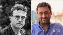 """Култови актьори от """"Откраднат живот"""" играят във филма за Петя Дубарова"""