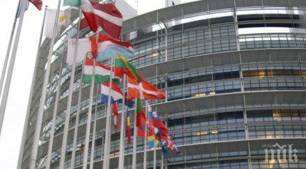В ОЧАКВАНЕ: Започва извънреден съвет в Брюксел след евроизборите