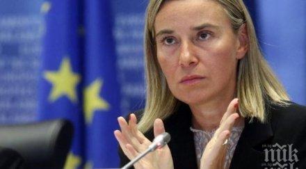 ЕС се противопоставя на израелското заселване в Източен Йерусалим