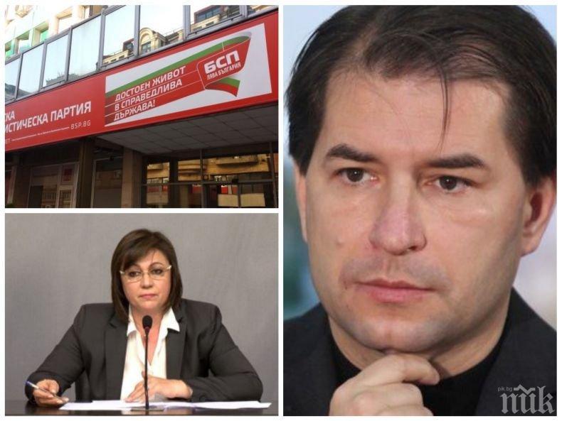 САМО В ПИК! Борислав Цеков с унищожителен коментар за Корнелия Нинова: В този вид БСП не може да спечели избори поне за 10 г. напред и ще се закотви като вечната опозиция
