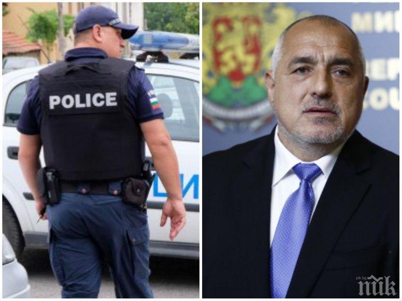ИЗВЪНРЕДНО! МВР със спешна проверка по сигнала на ПИК за буйстващия полицай, който се заканва да убие Борисов