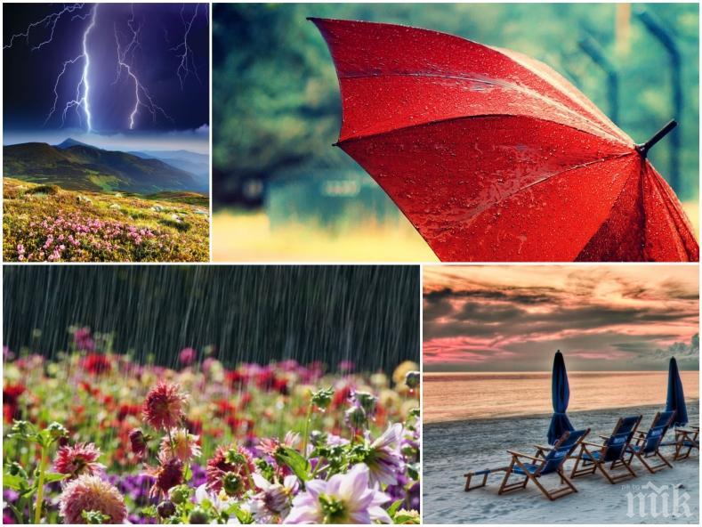 ВНИМАНИЕ: Дъжд, градушки и гръмотевични бури в 10 области на страната! Ето къде стихията ще удари най-силно (КАРТИ)