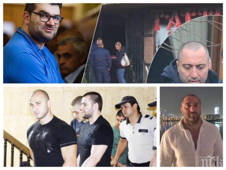 ПОДЗЕМЕН СВЯТ: Пет банди си поделиха наркобизнеса на Митьо Очите