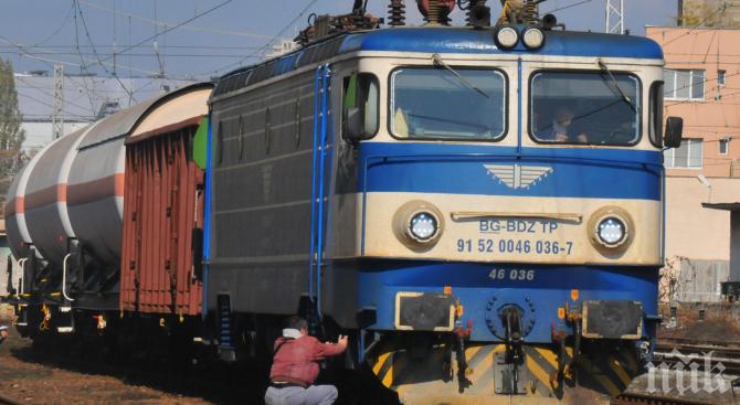 bb0350dad5b Бързият влак София-Бургас прегази мъж в Старозагорско -...