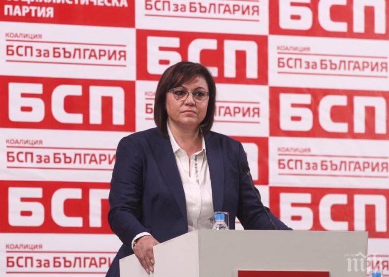 ПЪРВО В ПИК: Ето какво каза опозорената Корнелия Нинова пред пленума на БСП - конгресът ще е на 15 юни, с явно гласуване пленумът я бламира за прекия избор на лидер (ОБНОВЕНА)