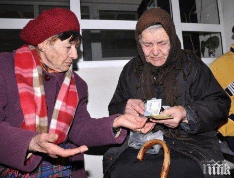 В Гърция дават 800 евро бонус на пенсионерите, у нас – 40 лв. на някои