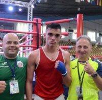 ШАМПИОН: Синът на Ирена Милянкова се окичи със злато на Европейското по бокс