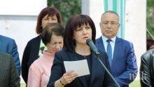 Цвета Караянчева: Жертвите от Персин трябва да се помнят (СНИМКИ)