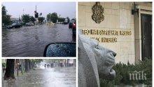 МВР с информация за ситуацията в цялата страна след валежите (ОБНОВЕНА)