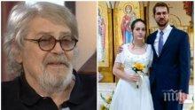 ИЗНЕНАДВАЩО: Стефан Данаилов промени завещанието си след сватбата на сина си