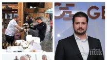 """ПОТРЕС: Милионерът Владо Вутов пак избухна на """"Шушана"""" след Куршевел - синът на Цоло Вутов плати за чалгията 2 бона в елитен ресторант (СНИМКИ/ВИДЕО)"""