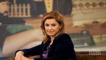 """САМО В ПИК И """"РЕТРО"""": Ани Салич закъса за пари, разпродава имането си"""