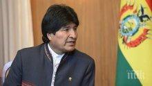 Властите в Боливия са предложили ЕС да изпрати наблюдатели на президентските избори