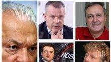 САМО В ПИК TV! Сашо Диков пред медията ни: Пари от Цветан Василев не съм получавал. Опозицията на Корнелия Нинова иска коалиция с Бойко Борисов (ОБНОВЕНА)