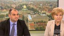 ЖЕСТОК СКАНДАЛ: ГЕРБ и БСП гуша за гуша заради партийните субсидии! Социалистите искат главата на Горанов, управляващите не я дават