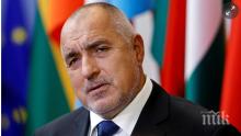 ПЪРВО В ПИК: Борисов поздрави всички мюсюлмани за Рамазан байрам