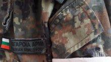 ЗА ПРИМЕР: Военни медици помогнаха на ранена в катастрофа жена