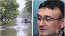ПЪРВО В ПИК! Бедствие в Пловдив след наводненията, министър Маринов спешно в града - ето каква е ситуацията (СНИМКИ)