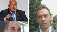 ГОРЕЩА ТЕМА: Заместник-председателят на ГЕРБ Димитър Николов с разкрития за оставката на Цветанов, къде ще има промени в партията